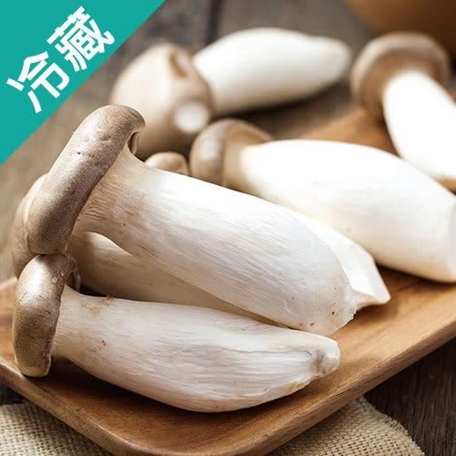 【有機】鮮採杏鮑菇1包(600g±5%/包)【愛買冷藏】