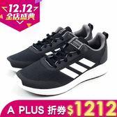Adidas 男 ARGECY 愛迪達 慢跑鞋- DB1459