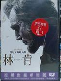 挖寶二手片-C01-008-正版DVD*電影【林肯】-丹尼爾戴路易斯