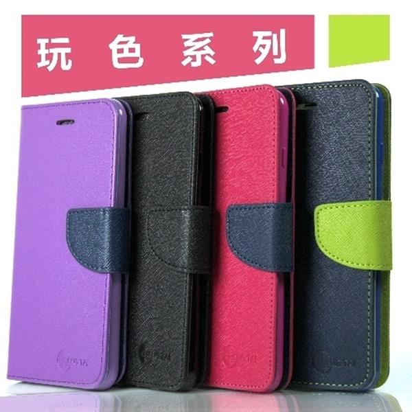 拼接雙色款 HTC Desire 20+ 磁扣側掀(立架式)皮套