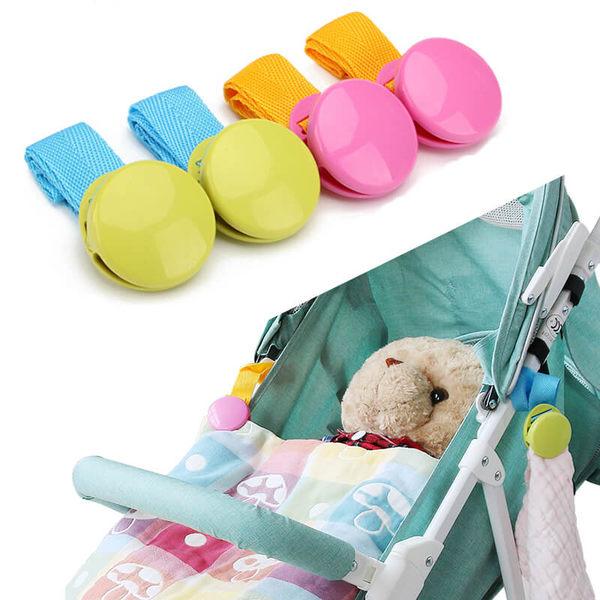 嬰兒推車夾 /2入 Stroller 嬰兒車毛毯防掉落夾子防踢被夾 RA0084