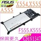 ASUS X555 電池(保固最久)-華...