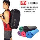 OGIO 健身、極限、三鐵專業二用包組合...