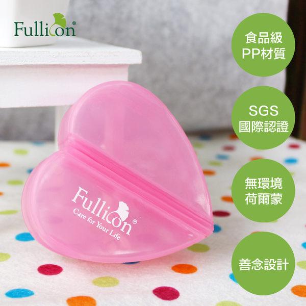 【Fullicon護立康】 4格心形保健盒 收納盒 藥盒