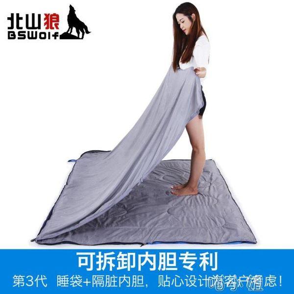 睡袋成人戶外旅行冬季四季保暖室內露營雙人隔髒羽絨棉睡袋 喵小姐