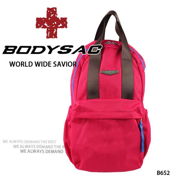 莓紅-輕量後背包  AMINAH~【BODYSAC B652】