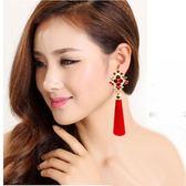 復古紅色新娘氣質水晶鉆長款流蘇耳環 耳釘 耳線 耳墜民族風耳飾LVV7548【大尺碼女王】