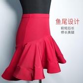 拉丁舞服裝套裝兒童拉丁舞裙女童夏季短袖舞蹈服練功服拉丁演出服 雙12