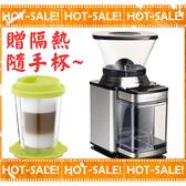 《搭贈雙層隔熱隨手杯*2》Cuisinart DBM-8TW / DBM8TW 美膳雅 18段粗細 專業咖啡 磨豆機