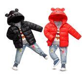 兒童羽絨服輕薄款嬰兒寶寶羽絨服男女童大中小童連帽外套     韓小姐