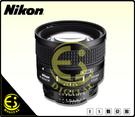 ES數位 NIKON AF 85mm F1.4 D IF 大光圈 鏡頭 最佳人像鏡 定焦鏡 中焦段鏡頭 全幅 APS