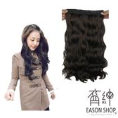 【WG02】W010 五卡夾捲假髮髮片增加髮量接髮片