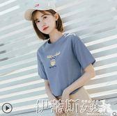 短袖女2018夏裝短袖t恤女韓版女裝潮學生寬鬆百搭半袖打底衫上衣服 伊蒂斯女裝
