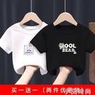 兒童純棉短袖T恤女童洋氣夏季裝2021新款中大童帥氣男童上衣潮牌 小艾新品