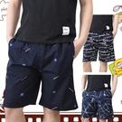 全棉男士休閒家居睡褲寬鬆睡覺大褲衩純棉五分夏季短褲 優尚良品