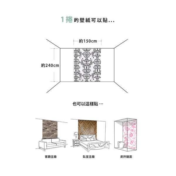磚紋 台灣壁紙 23940
