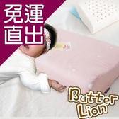 奶油獅 純天然乳膠嬰兒仰睡側睡專用工學枕粉紅【免運直出】