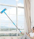 擦玻璃器伸縮桿雙面擦窗神器玻璃刷刮搽高樓清潔清洗窗戶工具家用HD【新店開張8折促銷】