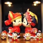 創意結婚禮物新婚慶娃娃送禮婚房裝飾品工藝禮品