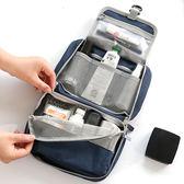 旅行洗漱包便攜式化妝包大容量防水出差旅游用品套裝洗浴包收納袋