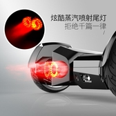 兒童電動車平衡車雙輪成人代步車蘭博基尼學生滑行車兩輪漂移車NMS220V  台北日光