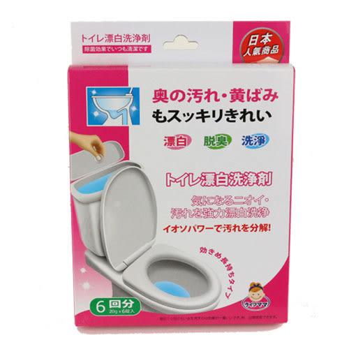 生活老媽馬桶漂白清潔錠20g*6錠/盒【愛買】