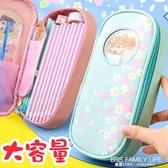 筆袋大容量拉鏈小學生男帆布文具袋 ins日系少女心初中生韓版創意 艾瑞斯