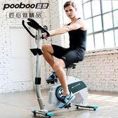 健身車 動感單車靜音家用室內自行車腳踏車藍堡健身器材健身車運動器  DF  二度3C 99免運