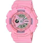 BA-110-4A1 粉紅  BABY-G Pink Color Series 粉嫩氣息運動錶