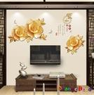 壁貼【橘果設計】家和 DIY組合壁貼 牆貼 壁紙 室內設計 裝潢 無痕春聯 佈置 新年過年