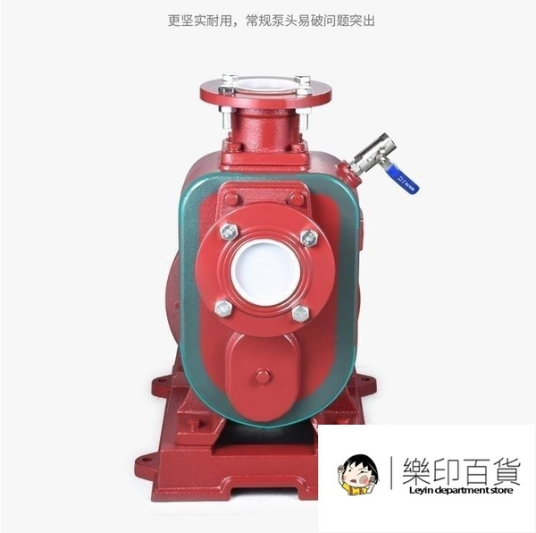 抽水機 工業自吸泵380V管道泵臥式離心泵抽水泵農用大流量抽水機 樂印百貨