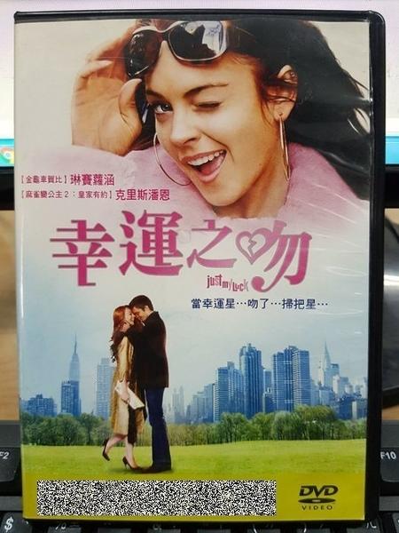 挖寶二手片-E81-002-正版DVD-電影【幸運之吻】-琳賽蘿涵 克里斯潘恩(直購價)