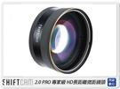 預購,9月底到貨~ ShiftCam PRO 專家級 HD 長距離 微距鏡頭 手機鏡頭 75mm