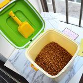 狗糧貓糧儲物桶3kg寵物用品儲糧桶