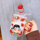 咖啡杯可愛玻璃杯帶把手帶吸管家用水杯耐熱防燙牛奶早餐咖啡辦公室杯子 寶貝寶貝計畫 上新