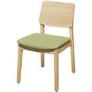 餐椅 CV-766-3 里奇蒙原木餐椅【大眾家居舘】