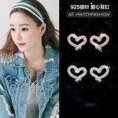 【免運到手價$98】甜美可愛愛心小耳釘女氣質日韓國個性簡約百搭愛心耳環銀色