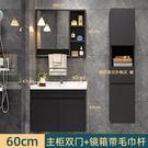 浴櫃 北歐實木浴室櫃簡約衛浴面盆衛生間洗漱台輕奢洗臉池洗手盆櫃組合T