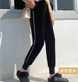 加絨金絲絨褲子女褲小腳新款秋冬季寬鬆顯瘦束腳休閒運動褲 快速出貨