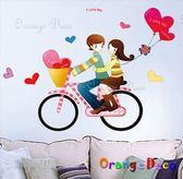 壁貼【橘果設計】情侶 DIY組合壁貼/牆貼/壁紙/客廳臥室浴室幼稚園室內設計裝潢