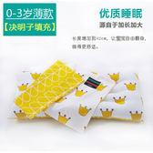嬰兒枕頭小孩幼兒園寶寶透氣決明子兒童枕