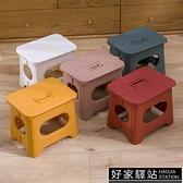 塑料摺疊凳子便攜式馬扎椅子成人家用火車摺疊小板凳戶外釣魚凳