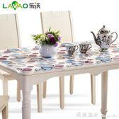 pvc桌布防水餐桌墊防燙防油免洗塑膠透明長方形臺布軟玻璃茶幾墊 瑪麗蓮安igo