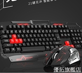 鍵盤 都市方圓無線鍵盤滑鼠套裝筆記本電腦臺式鍵鼠游戲辦公家用靜音機械手感吃雞省 優拓