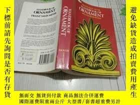 二手書博民逛書店HANDBOOK罕見OF ORNAMENT 手冊的點綴【外文書,