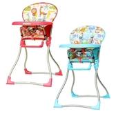 Baby Babe 586兒童高腳餐椅- (天空藍/紅色)