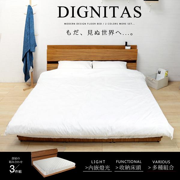 狄尼塔斯雙人加大6尺房間組/3件式(床頭+床底+床墊)/2色/H&D東稻家居