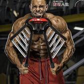 臂力器 20/60kg男士胸肌擴胸訓練健身器材家用50公斤臂力棒 數碼人生