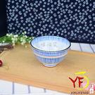 【堯峰陶瓷】【日本美濃燒】彩虹十草 5.5吋茶漬碗 圓碗/缽 線條紋