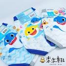 【樂樂童鞋】台灣製鯊魚寶寶三角兒童內褲(2入) P044 - 兒童內褲 純棉 三角內褲 鯊魚寶寶 碰碰狐